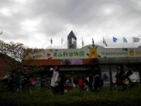 動物園入口_convert_20150711195950
